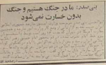 2013-01-21 04_32_11-http___www.iran-archive