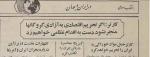 2013-01-26 01_03_59-http___www.iran-archive