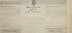 2013-01-26 04_55_01-http___www.iran-archive