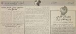 2013-01-26 05_17_56-http___www.iran-archive