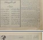 مداحی برای داندانشجویان خط امام در روزنامه بنی صدر
