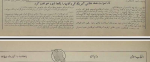 2013-01-26 05_48_23-http___www.iran-archive