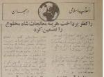 2013-01-26 06_22_14-http___www.iran-archive